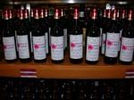オリジナルワイン3