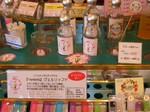 『アンジェリケ』オリジナル香水(ヴェルリィフド)