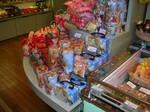 アミュプラザ長崎『ハウステンボス』売店 お菓子コーナー2