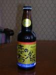『レツィナ』地ビール