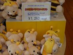 お手玉ベア2009(みつばち)