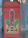 『リンダ』天津甘熊(パッケージ)