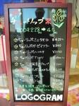 チューリップ商品(黒板掲示)