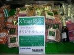 クリスマス限定「タブリエ・ド・ロア」オリジナルセット