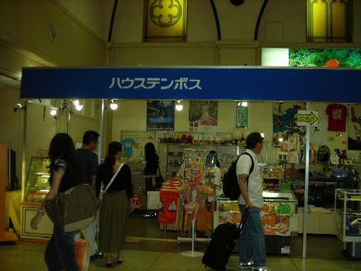 長崎空港仮設店舗(ハウステンボスブース)